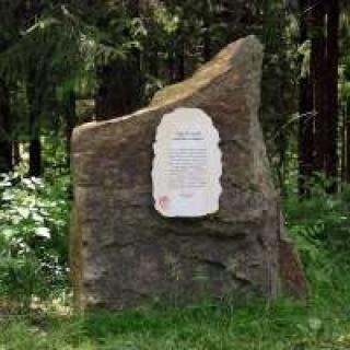 Ge(h)-Dicht-Stein