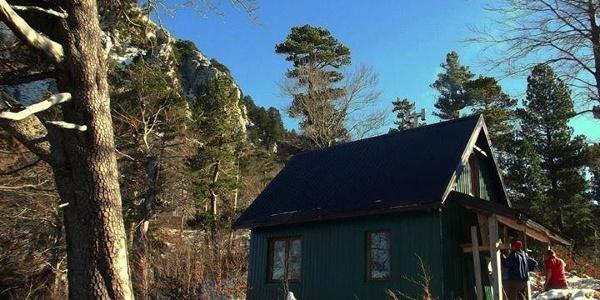 Mountain Hut Međuprenje