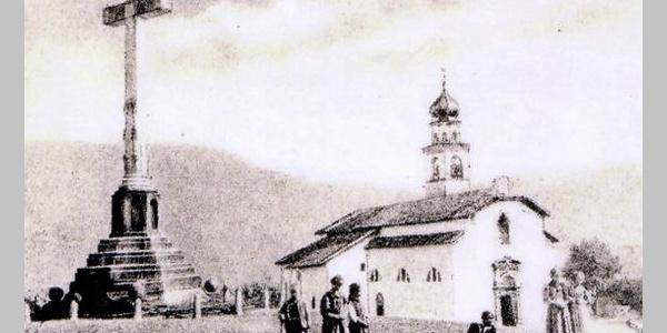 Santa Croce del Bleggio: la croce monumentale