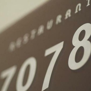 "Restaurant ""7078"""