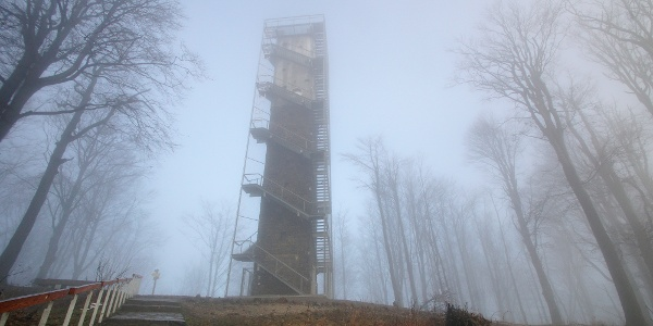Galya lookout tower in fog.