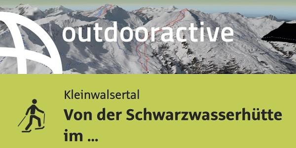 Schneeschuhwanderung im Kleinwalsertal: Von der Schwarzwasserhütte im Kleinwalsertal zum Hehlekopf