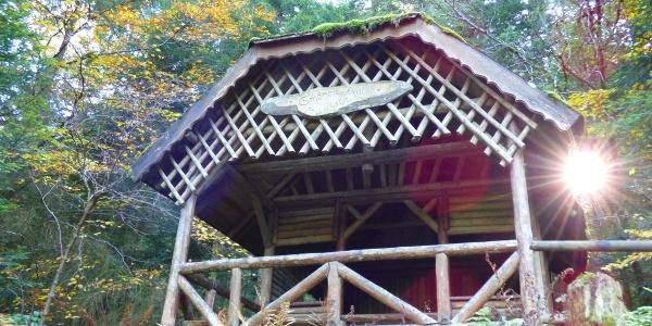 Die Schöneck-Hütte am Teuchelweg