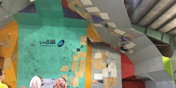 Iranische Drytool-Meisterschaften