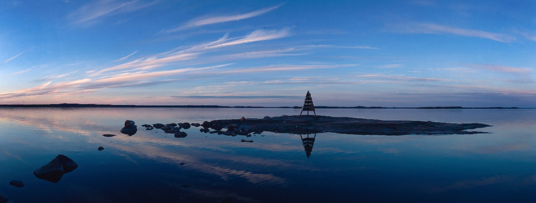 Perasaarenkari, Taipalsaari, Finland