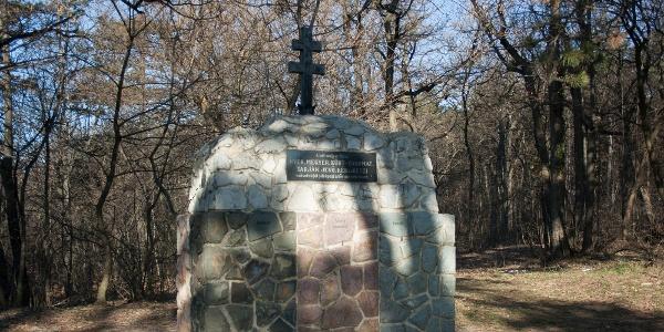 Az Erdész emlékmű a Lapison