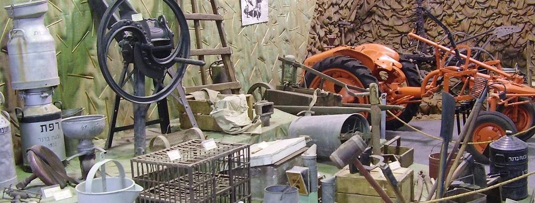 מוזיאון אוצרות שבגבעת ברנר