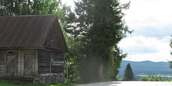 Naapurinvaara, Vuokatti