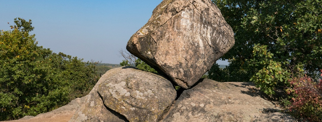 The Cube, the best-known among the balancing rocks of Pákozd