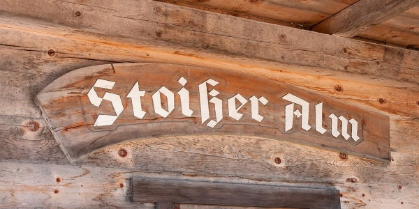 Stoißer Alm (1.272M) auf dem Teisenberg