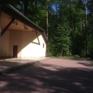 Waldpark