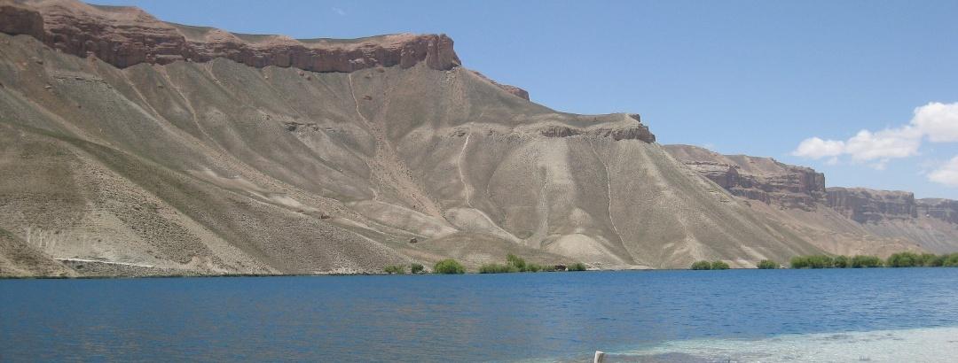 The Band-e-Panir lakes