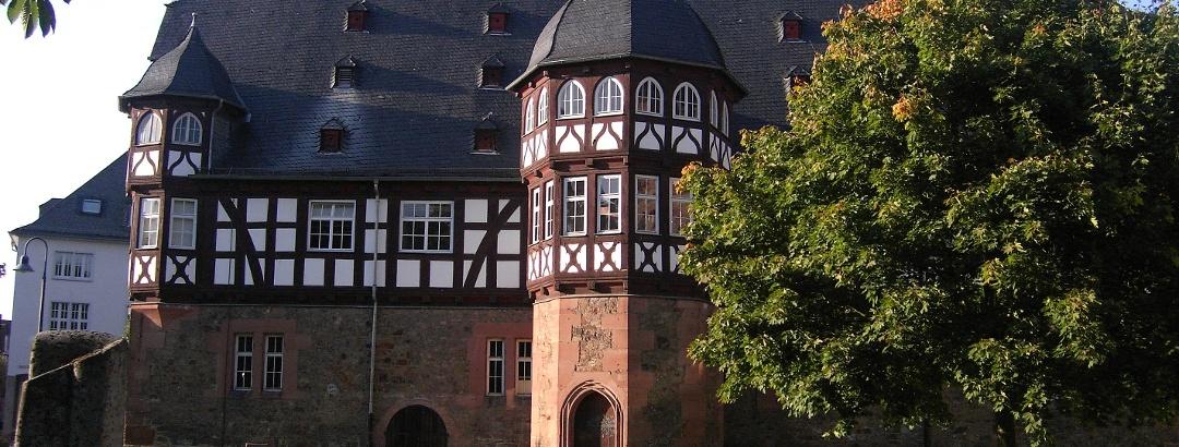 Neues Schloss Gießen