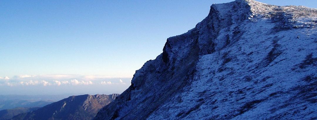 Pico Tres Mares, 2150 m
