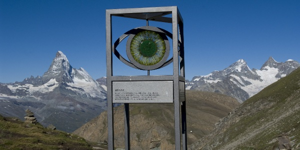 Impressive view from the Oberrothorn (3,415 m)